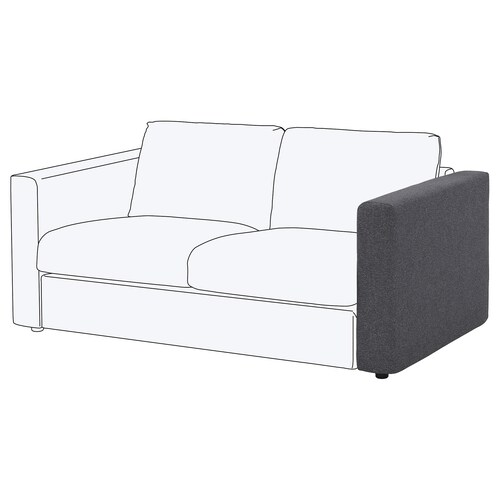 VIMLE armrest Gunnared medium grey 68 cm 15 cm 93 cm