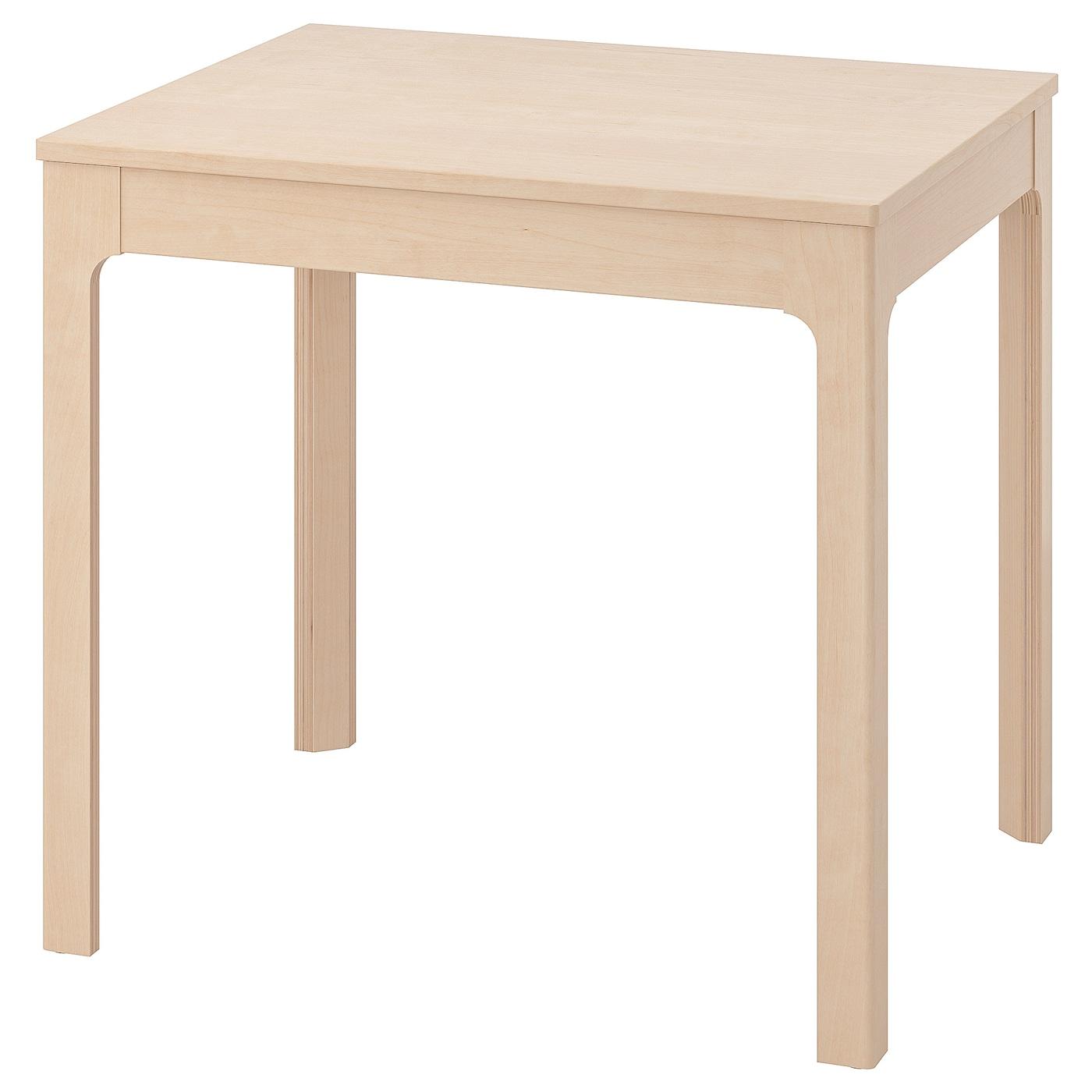 EKEDALEN エーケダーレン 伸長式テーブル