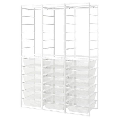 IKEA ヨナクセル フレーム/メッシュバスケット/ハンガーレール
