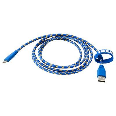 LILLHULT リルフルト CタイプUSB‐USB コード, ブルー イエロー/テキスタイル, 1.5 m