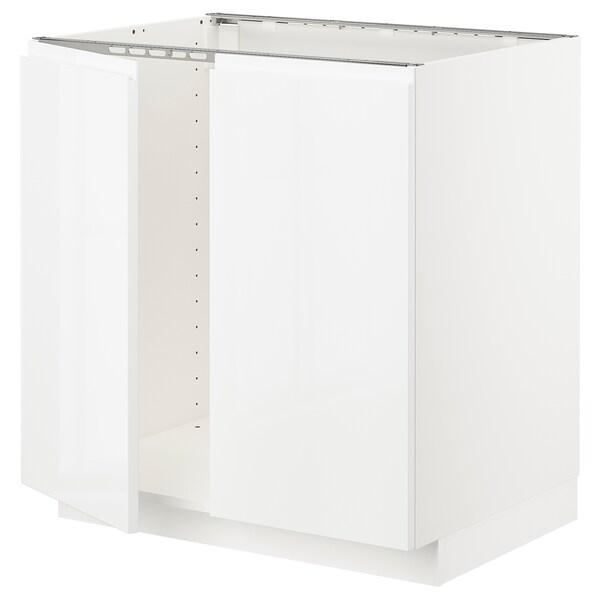 METOD メトード ベースキャビネット シンク用+扉2枚, ホワイト/ヴォックストルプ ハイグロス/ホワイト, 80x60x80 cm