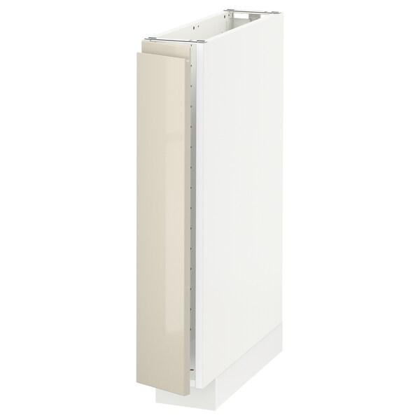 メトード ベースキャビネット, ホワイト/ヴォックストルプ ハイグロスライトベージュ, 15x60x80 cm