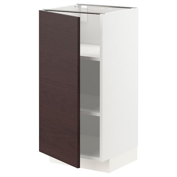 METOD メトード ベースキャビネット 棚板付, ホワイト アスケルスンド/ダークブラウン アッシュ調, 40x41x80 cm