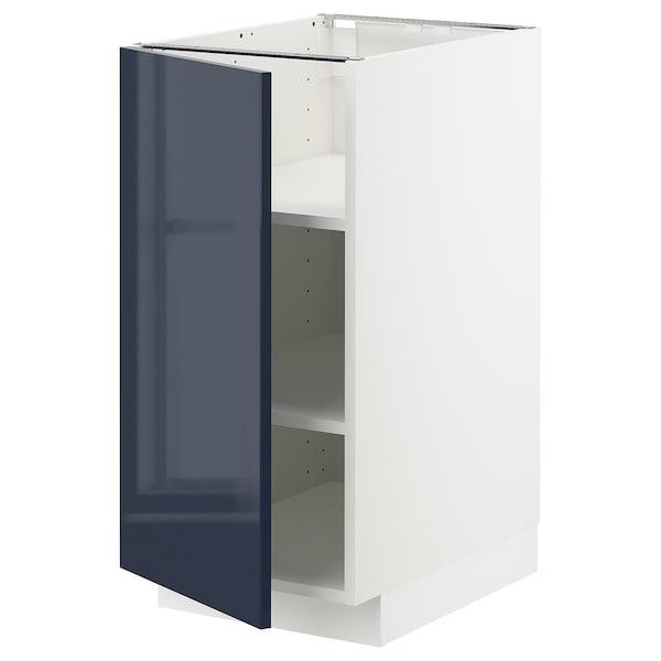 METOD メトード ベースキャビネット 棚板付き, ホワイト/イェールスタ ブラックブルー, 40x60x80 cm