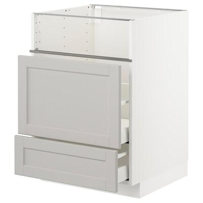 METOD メトード ベースキャビネット コンロ/フィッシュグリル/引き出し2用, ホワイト/レルヒッタン ライトグレー, 60x60x80 cm