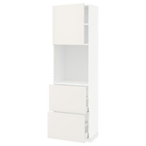 メトード / マキシメーラ ハイキャビネット 棚板/引き出し2個付き ホワイト/ヴェッディンゲ ホワイト 60.0 cm 41 cm 42.8 cm 200.0 cm