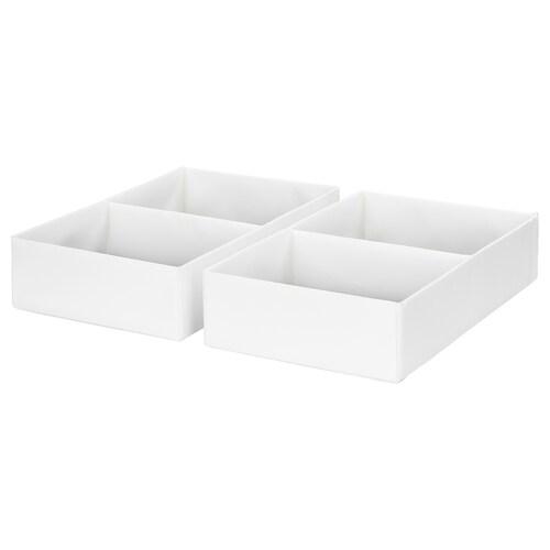 IKEA ラッスラ ボックス 仕切り付き