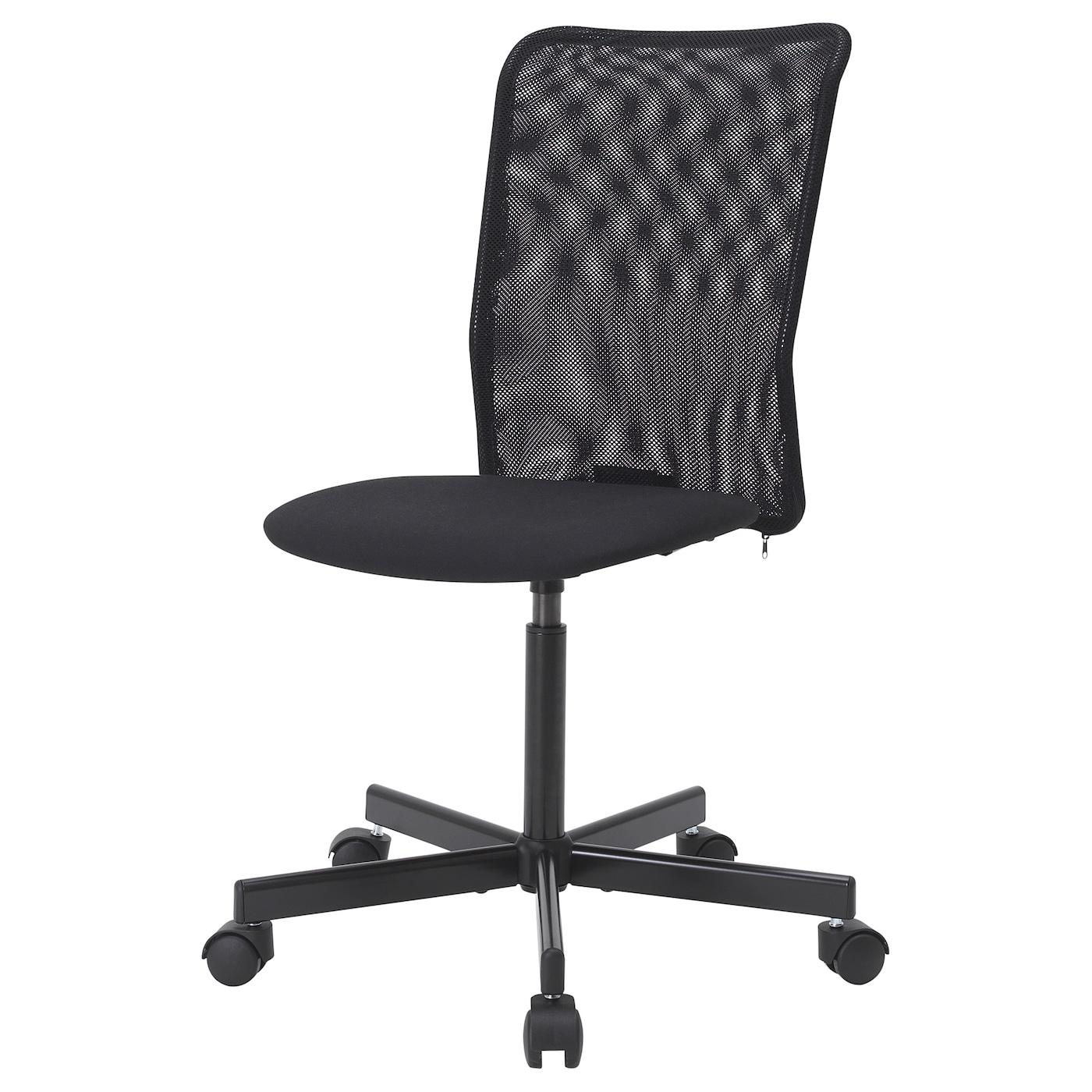 IKEA デスクチェア TOBERGET(トーベルゲット)