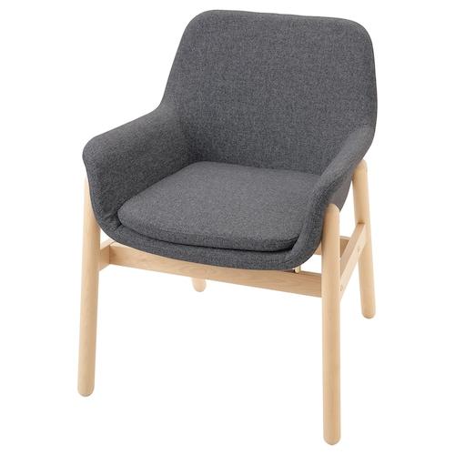 IKEA ヴェードボー チェア アームレスト付