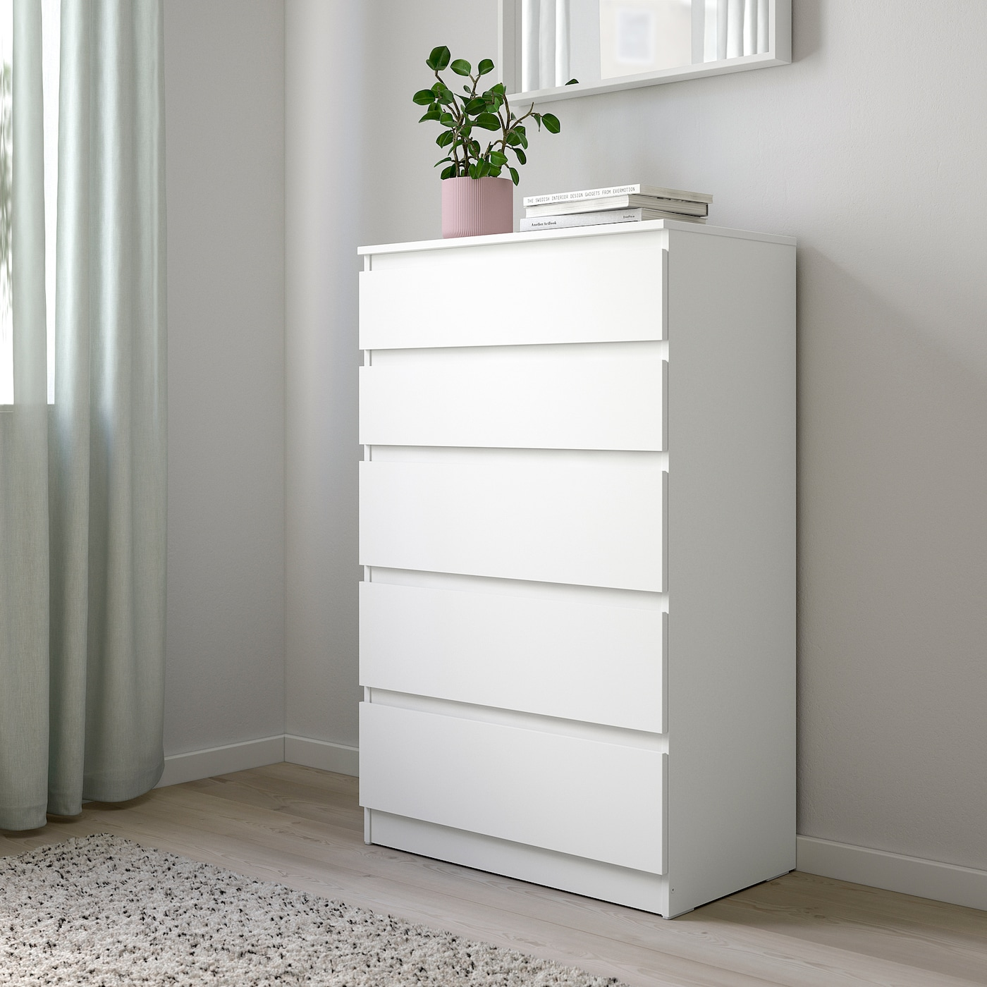 Kullen Chest Of 5 Drawers White Ikea