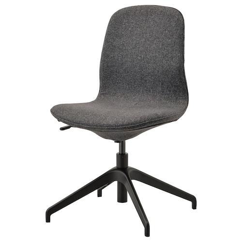 LÅNGFJÄLL conference chair Gunnared dark grey/black 110 kg 67 cm 67 cm 92 cm 53 cm 41 cm 43 cm 53 cm