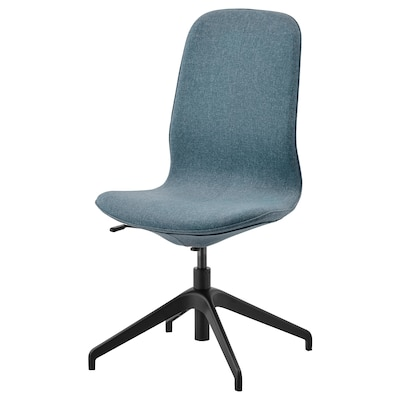 LÅNGFJÄLL conference chair Gunnared blue/black 110 kg 67 cm 67 cm 104 cm 53 cm 41 cm 43 cm 53 cm