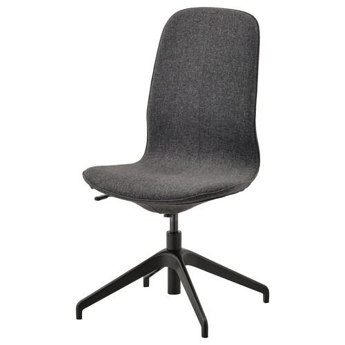 IKEA LÅNGFJÄLL Conference chair