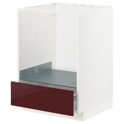 METOD / FÖRVARA Base cabinet for oven with drawer, white Kallarp/high-gloss dark red-brown, 60x60x80 cm