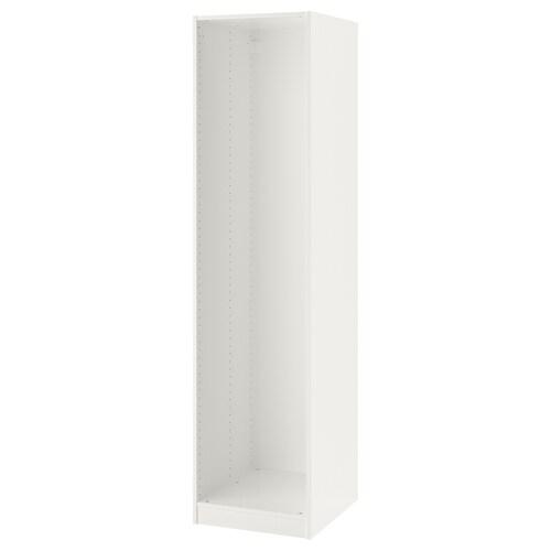 IKEA PAX Wardrobe frame
