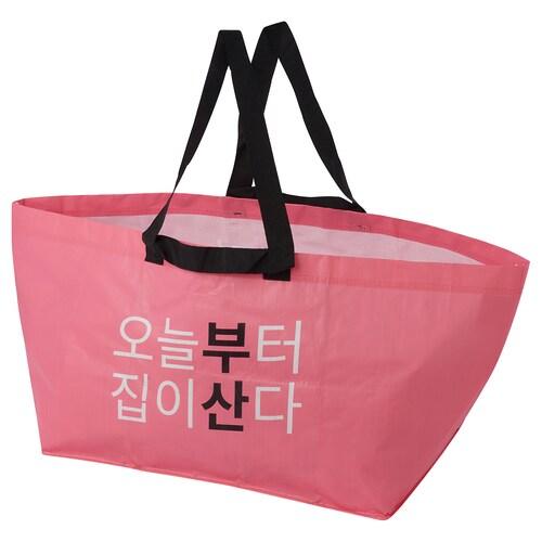 IKEA SLABBRA Carrier bag, large