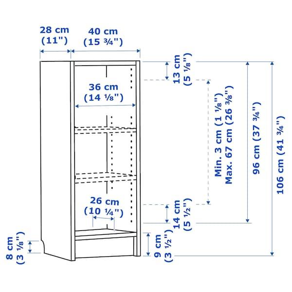 BILLY 빌리 책장, 화이트, 40x28x106 cm
