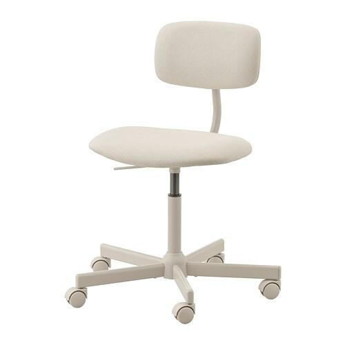BLECKBERGET 블레크베리에트 회전의자 IKEA 회전과 높이조절 기능을 갖추고 있어서 더욱 편안하게 앉을 수 있어요. 안전바퀴가 압력 감지 잠금 메커니즘을 갖추고 있어 일어나면 안전하게 고정되고, 앉으면 자동으로 잠금이 해체됩니다.