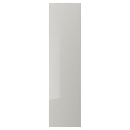 IKEA 파르달 도어+경첩