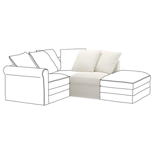 IKEA 그뢴리드 1인용섹션