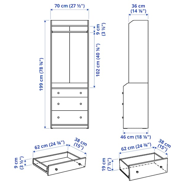 HAUGA 하우가 오픈형 옷장+서랍3, 화이트, 70x199 cm