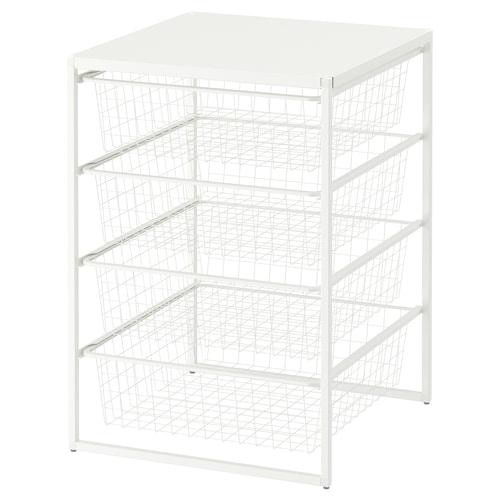 IKEA 요낙셀 프레임/철망바구니/상단선반