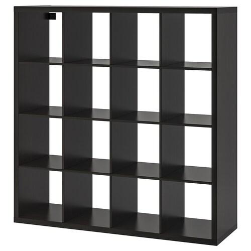 IKEA 칼락스 선반유닛