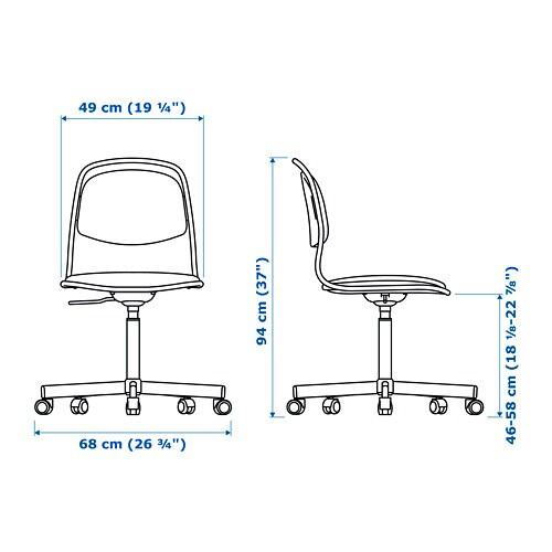 ÖRFJÄLL 외르피엘 회전의자 IKEA 고밀도폼을 사용하여 오랫동안 의자를 편안하게 사용할 수 있어요. 의자의 높이를 조절하여 편안하게 앉을 수 있습니다.