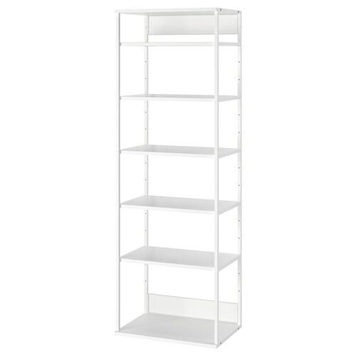 IKEA 플랏사 오픈 선반유닛