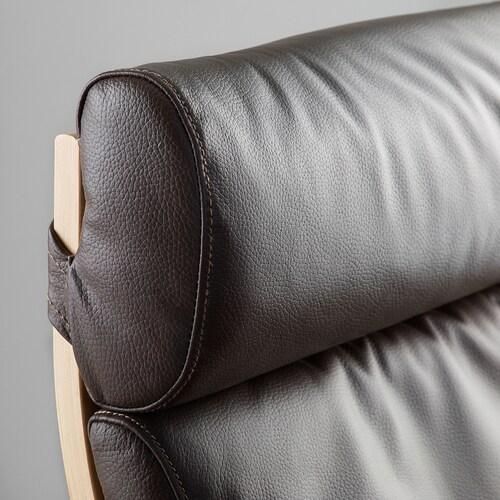 포엥 암체어 쿠션 글로세 다크브라운 137 cm 56 cm 7 cm