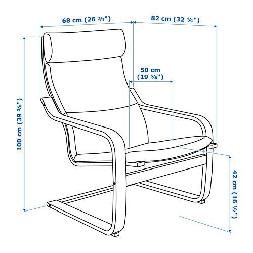 POÄNG 포엥 암체어 IKEA 자작나무를 겹겹이 붙여서 구부린 제품으로 탄성이 좋고 편안합니다. 높은 등받이가 목을 편안하게 받쳐줍니다. 다양한 시트쿠션을 선택할 수 있어 언제든지 새로운 분위기를 연출할 수 있습니다.