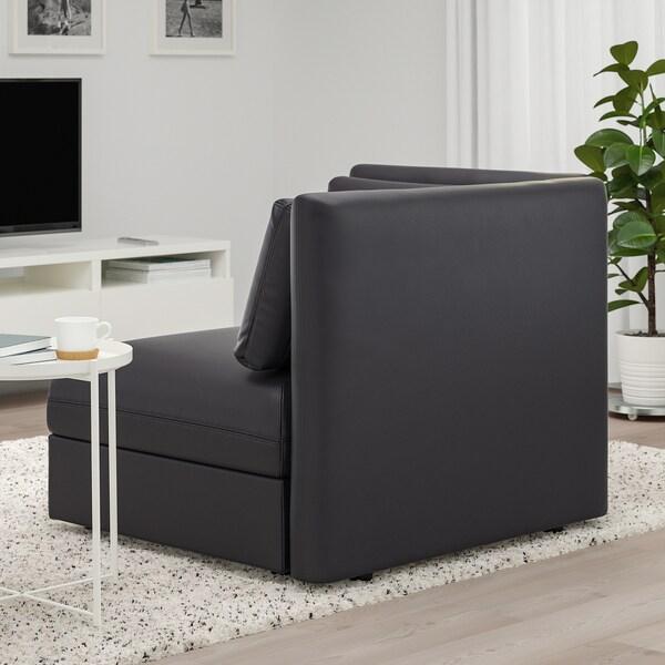 IKEA 발렌투나 의자모듈+등받이