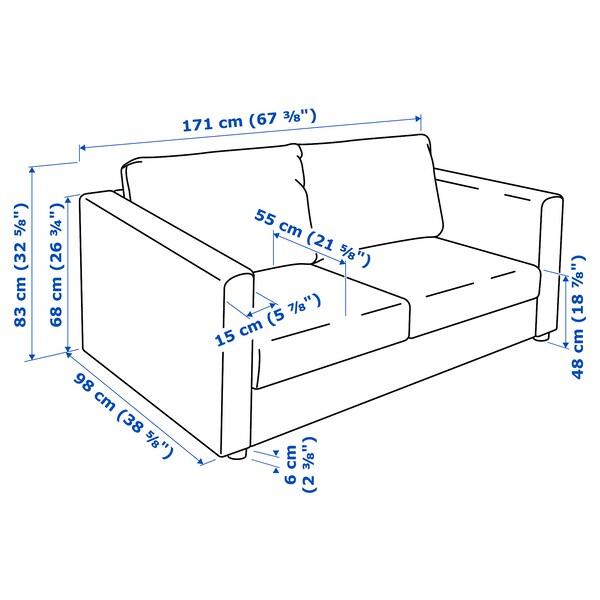 IKEA 빔레 2인용소파