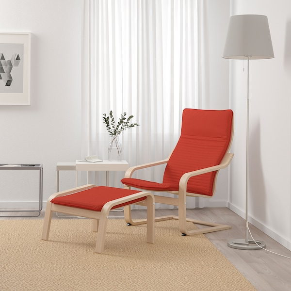 POÄNG كرسي بذراعين