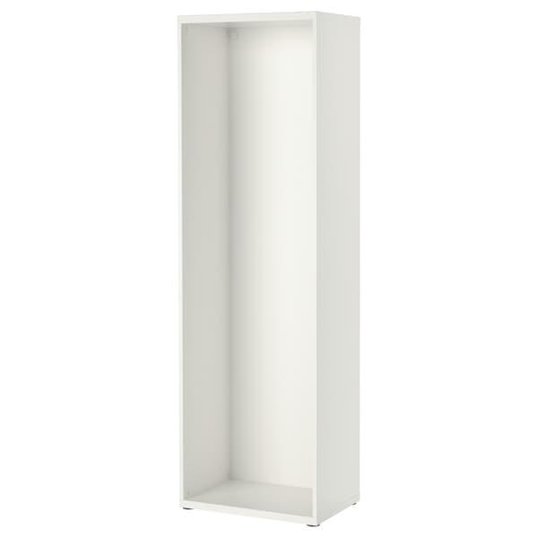 BESTÅ Frame, white, 60x40x192 cm