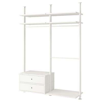 ELVARLI Wardrobe combination, white, 175x51x222-350 cm