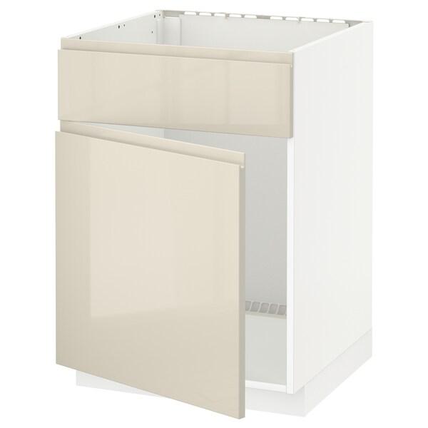 METOD خزانة قاعدة لحوض مع باب/واجهة, أبيض/Voxtorp بيج فاتح لامع, 60x60 سم