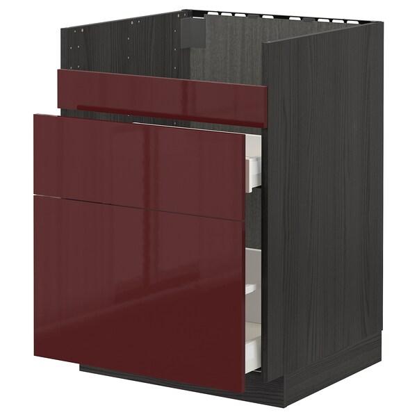 METOD / MAXIMERA قاعدة HAVSEN مع حوض/3 واجهات/درجين, أسود Kallarp/لامع أحمر-بني غامق, 60x60 سم