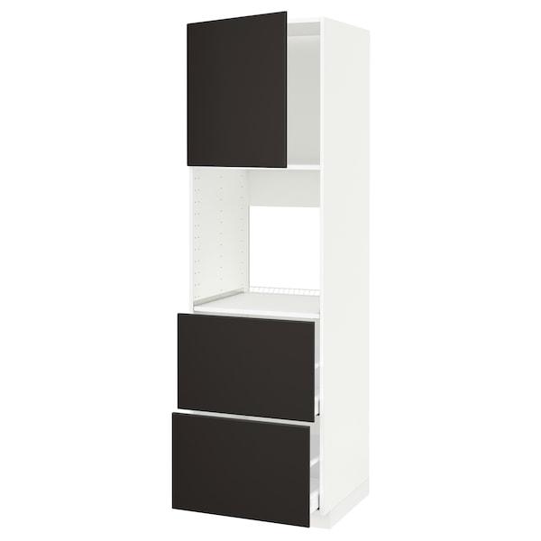 METOD / MAXIMERA خزانة عالية لفرن مع د., أبيض/Kungsbacka فحمي, 60x60x200 سم