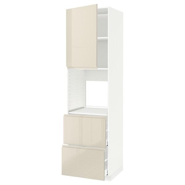 METOD / MAXIMERA خزانة عالية لفرن مع د., أبيض/Voxtorp بيج فاتح لامع, 60x60x220 سم