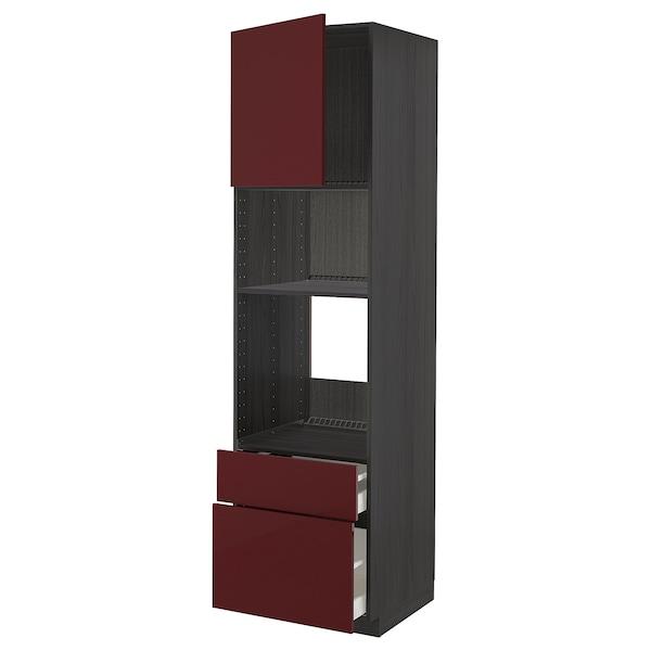 METOD / MAXIMERA High cab f oven/micro w dr/2 drwrs, black Kallarp/high-gloss dark red-brown, 60x60x220 cm