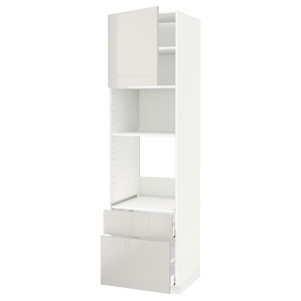 METOD / MAXIMERA خزانة عالية لفرن/م. مع باب/2 أدراج, أبيض/Ringhult رمادي فاتح, 60x60x220 سم
