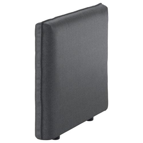 VALLENTUNA armrest Hillared dark grey 64 cm 80 cm 13 cm