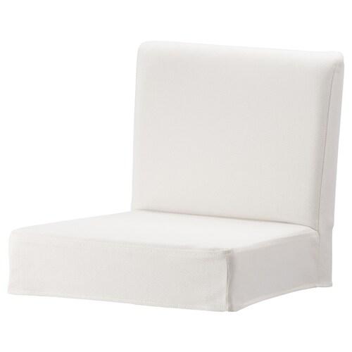 HENRIKSDAL غطاء كرسي ذو مسند للظهر Grasbo أبيض
