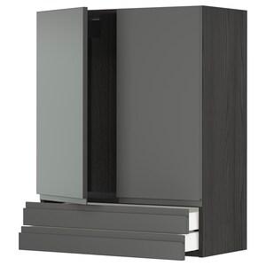 لون الهيكل: مظهر الخشب أسود.