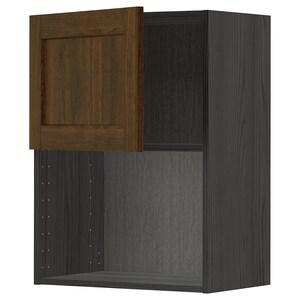 واجهة: Edserum مظهر الخشب بني.
