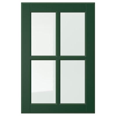 BODBYN باب زجاج, أخضر غامق, 40x60 سم
