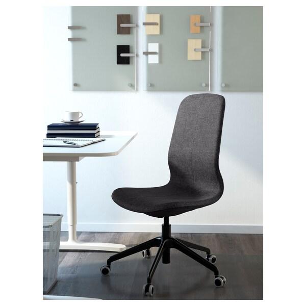 LÅNGFJÄLL كرسي مكتب, Gunnared رمادي غامق/أسود