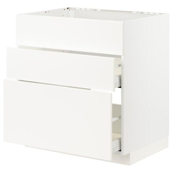 METOD / MAXIMERA خزانة قاعدة لموقد/شفاط مدمج مع درج