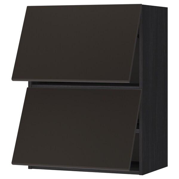 METOD خزانة حائط أفقية ٢ باب/فتح بالضغط, أسود/Kungsbacka فحمي, 60x80 سم